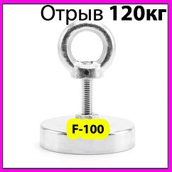 F100 Отрыв 120кг ТРИТОН Поисковый Неодимовый Магнит ⭐⭐⭐⭐⭐ односторонний + ТРОС в ПОДАРОК