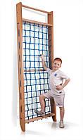 SportBaby Гладиаторская сетка  «Baby 6-220»