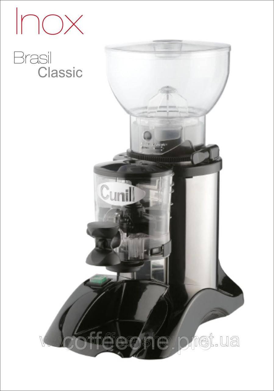 Кофемолка Cunill Brasil Inox