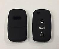 Силиконовый чехол на выкидной ключ Audi 3 кнопки