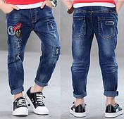 Джинсовая одежда для мальчиков