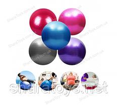Фитнес мяч d-85 см