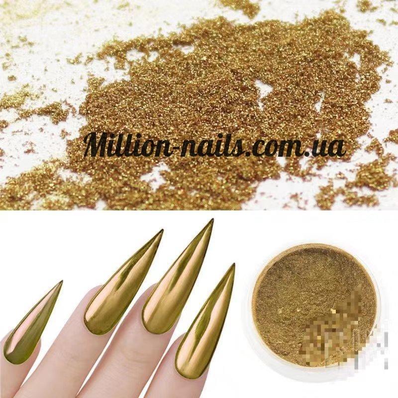 Новинка! Втирка зеркальная для дизайна ногтей золото