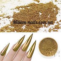 Новинка! Втирка зеркальная для дизайна ногтей золото, фото 1