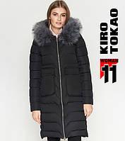 11 Киро Токао | Зимняя женская куртка 6617 черная, фото 1