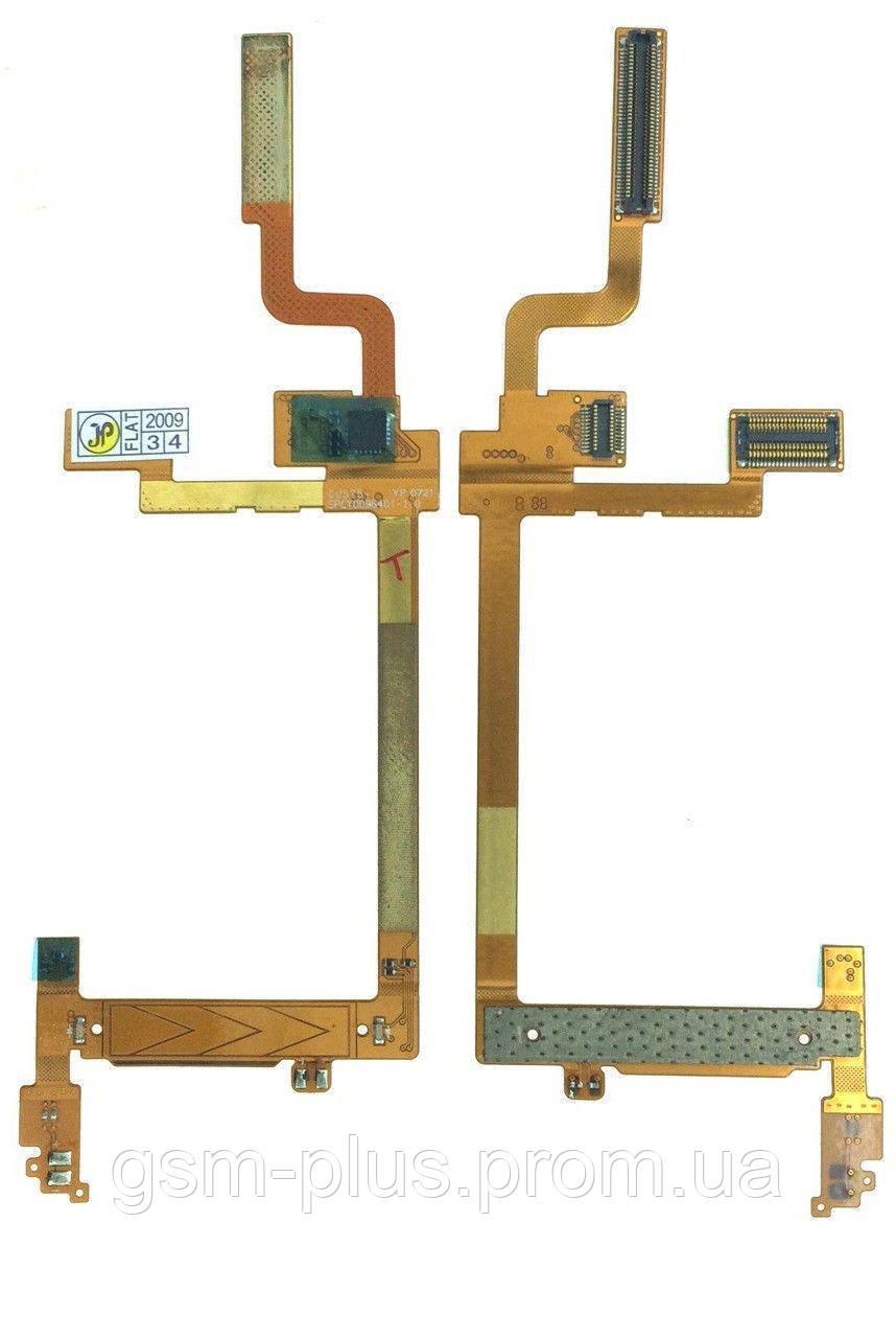 Шлейф LG CU570