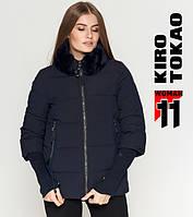 11 Киро Токао | Куртка женская зимняя 1719-1 синяя, фото 1