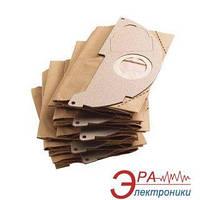 Бумажные фильтр-мешки (5 шт.) Karcher (6.904-322.0)