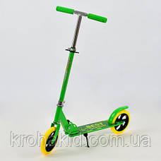 Самокат алюминиевый 109 N, 6 цветов, колеса PU, d колес=20 см, фото 3