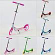 Самокат алюминиевый 109 N, 6 цветов, колеса PU, d колес=20 см, фото 5