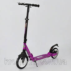 Самокат алюминиевый 109 N, 6 цветов, колеса PU, d колес=20 см, фото 2
