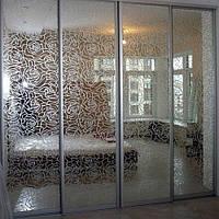 Зеркало с пескоструйной обработкой
