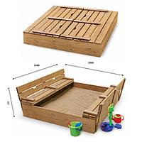Детская песочница SportBaby-28 100х100 см деревянная с лавочками и крышкой для улицы, фото 1