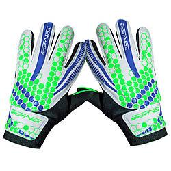 Воротарські рукавички SportVida синьо біло зеленого кольору