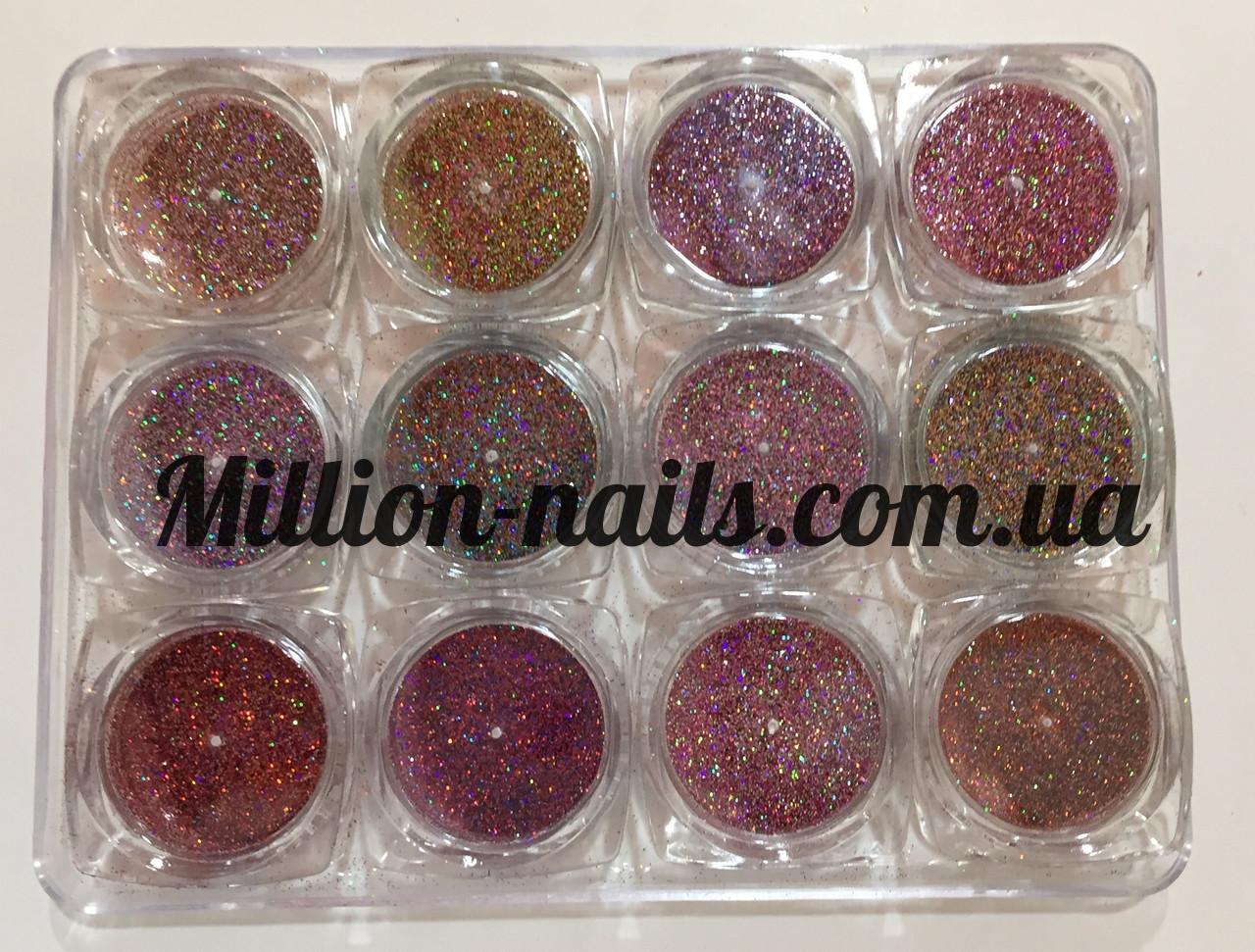 Набор декора для ногтей,цветной меланж