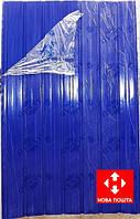 Профнастил ПС-10, синий, 1,75м Х 0,95м