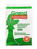 Торфяной субстрат Грунт Майстер, GM Mix 2 UNIVERSAL