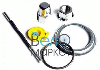 Компоненты втулки Shimano SG-3C41 (комплект для установки)