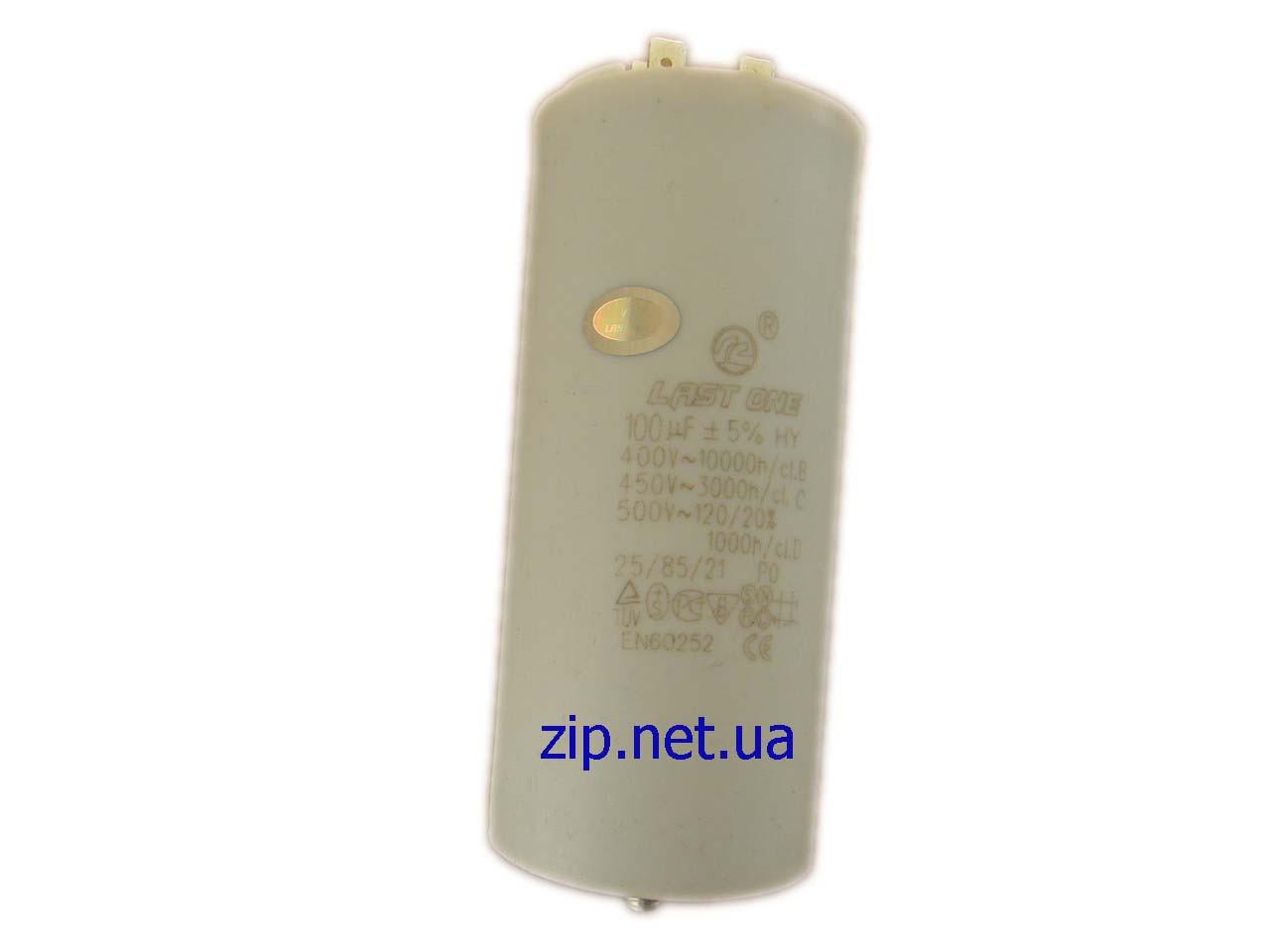 Конденсатор пусковой 100.0 мкф. 450 v