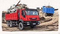 Вывоз строительного мусора  в Новомосковске и Днепропетровской области