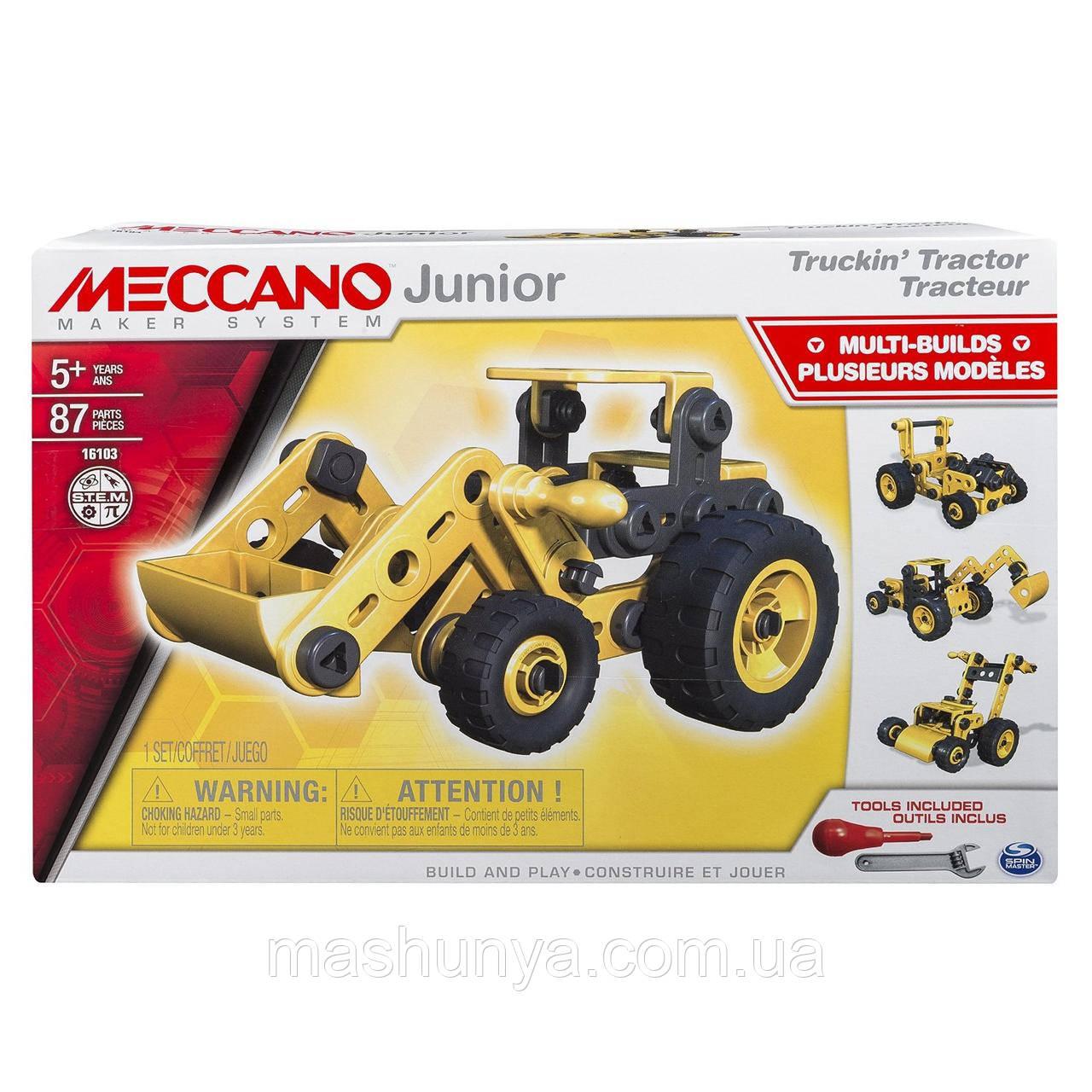 Конструктор Meccano Junior Трактор 87 деталей 6027019