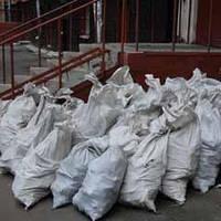 Вывоз строительного мусора  в Павлограде и Днепропетровской области