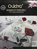 Постельное белье Oulaiya  - Евро