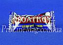 Жевательная резинка Jake Megatron Bubble Gum Cola, фото 4