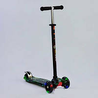"Самокат трехколесный MAXI ""Best Scooter"" А 25462/779-1317, свет. колеса PU 4шт, трубка руля алюминиевая"