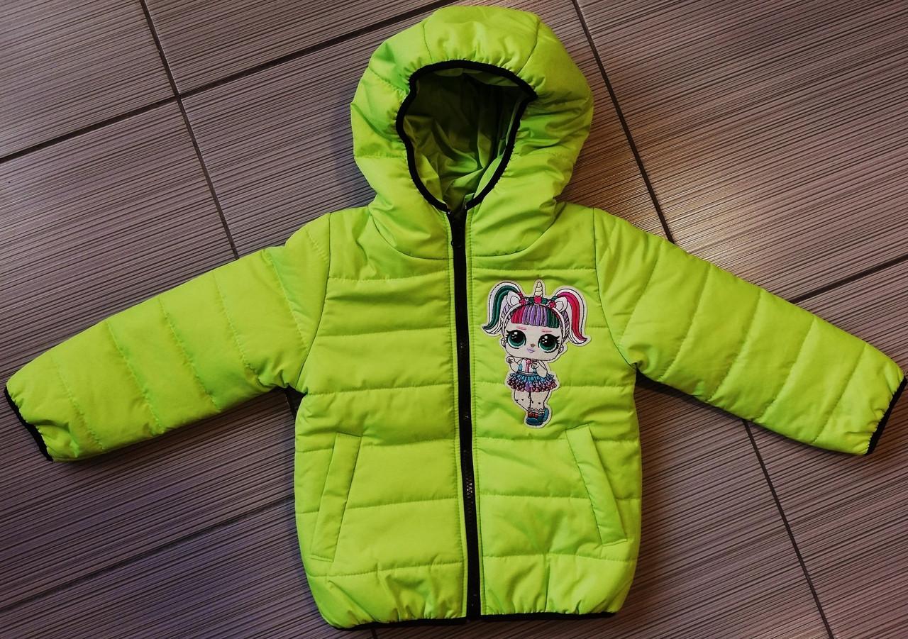 Демисезонная детская куртка Лол LOL