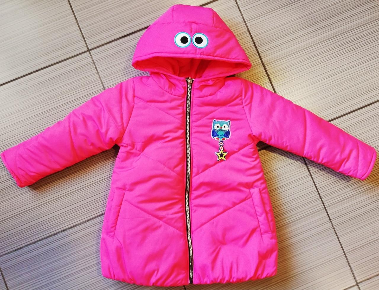 Демісезонна куртка дитяча Сова