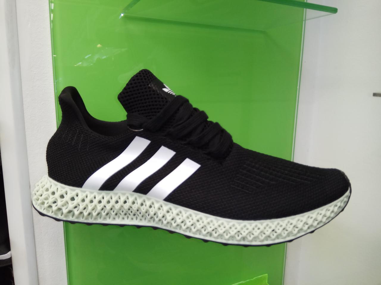 Чоловічі кросівки Adidas Consortium 4 D Futurecraft