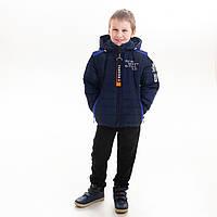 """Куртка-жилет для мальчика """"Фешин"""", фото 1"""