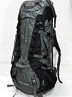 Большой туристический рюкзак Leadhake 537 черно-серый экспедиционный