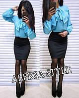 Костюм женский двойка блуза с бантом и облегающая юбка разные цвета Ка1021, фото 1