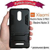 Бронированный чехол Iron Man для Xiaomi Redmi Note 3 pro, Xiaomi Redmi Note 3  (150мм)