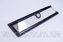 Светильник уличный LED на солнечных батареях с датчиком движения Luxel 27W 6000K
