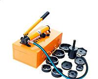 Гідравлічний ручний інструмент для пробивання отворів SYK-15A (22; 27,5; 34; 43; 49; 60 і квадрат 32 * 32мм)