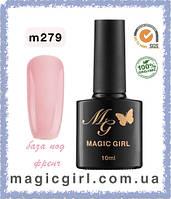 Гель лак  база под френч Magic Girl m279