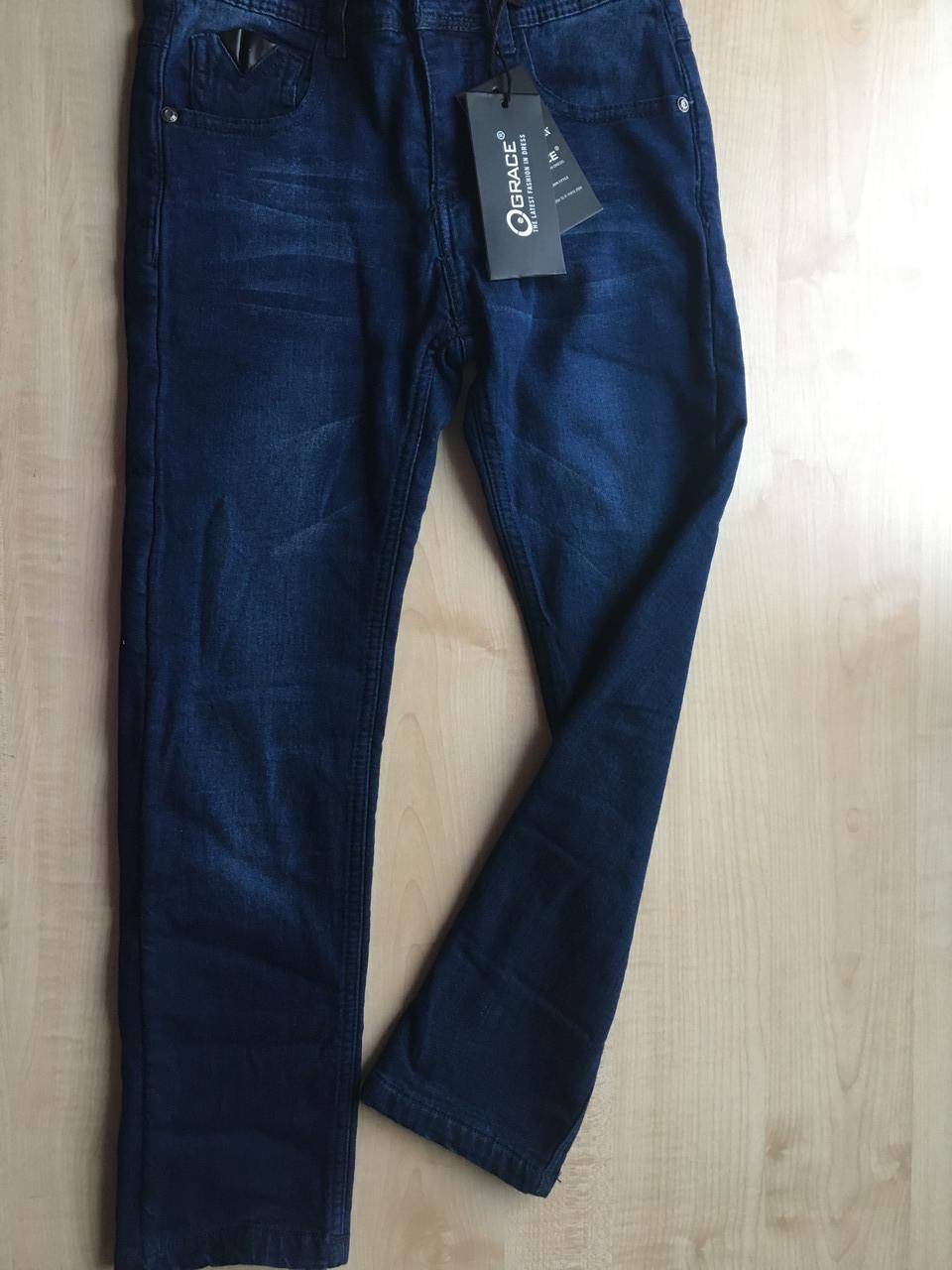 Утепленные джинсы на мальчика GRACE, B82691, Венгрия