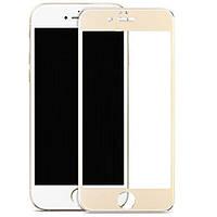 Защитное стекло для iPhone 6 5D gold