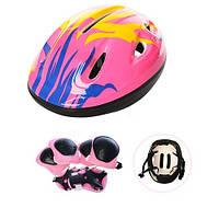 Шлем и защита для роликов, скейтов, велосипедов! Огненно-розовый