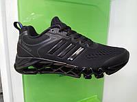 Мужские кроссовки Adidas Terrex  Black