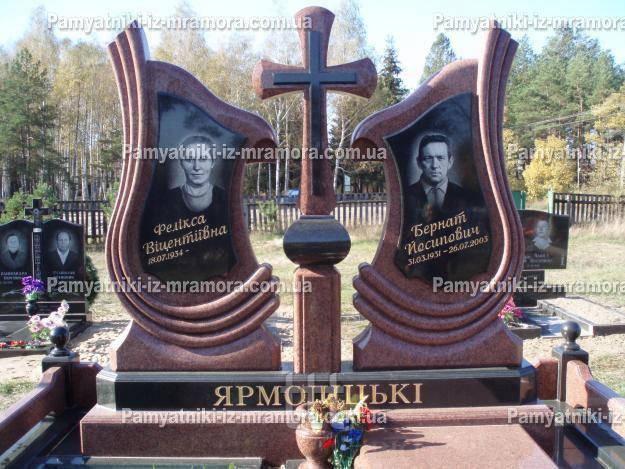 Двойное надгробие с крестом № 81