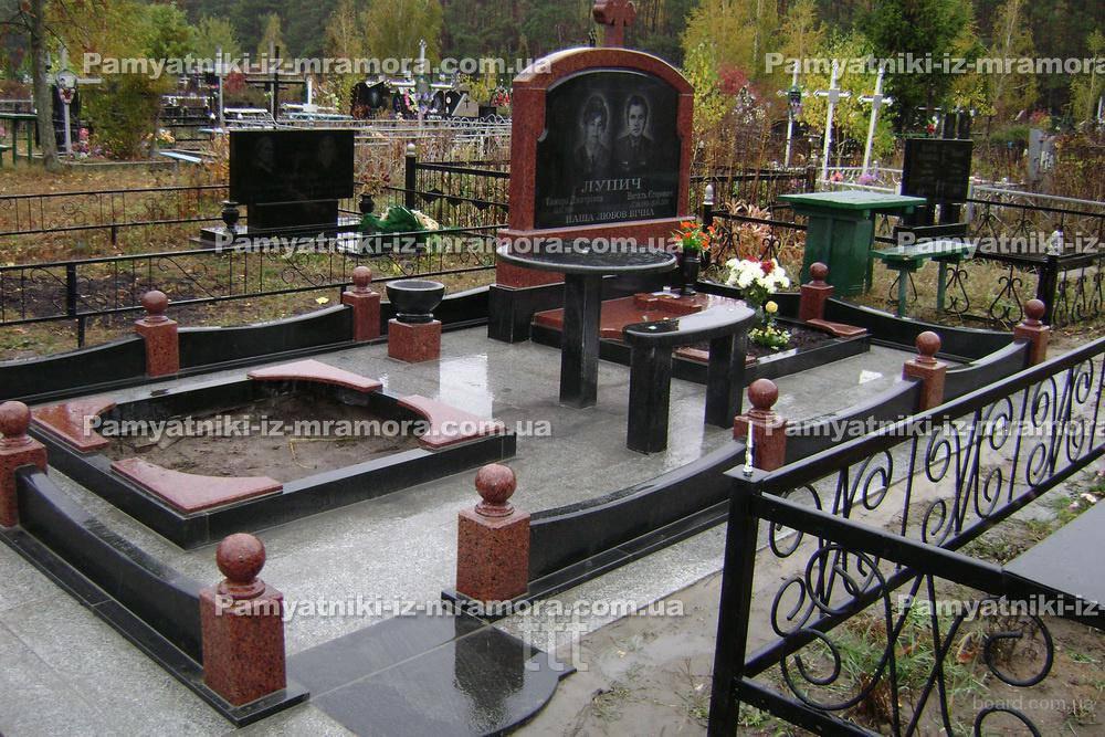 Двойное надгробие  № 82