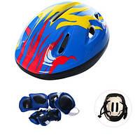 Шлем и защита для роликов, скейтов, велосипедов! Синий с огнем