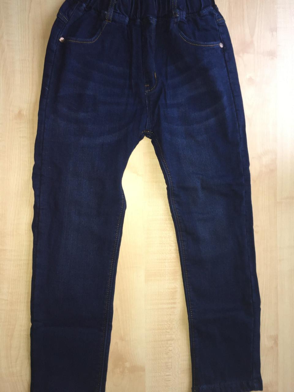 Утепленные джинсы на мальчика CQ LEVENDER, Венгрия