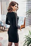 Платье с красивым декольте «Грэйс», фото 3