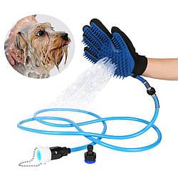 Рукавиця для миття тварин Pet Washer з шлангом на 2.5 метри (2405)