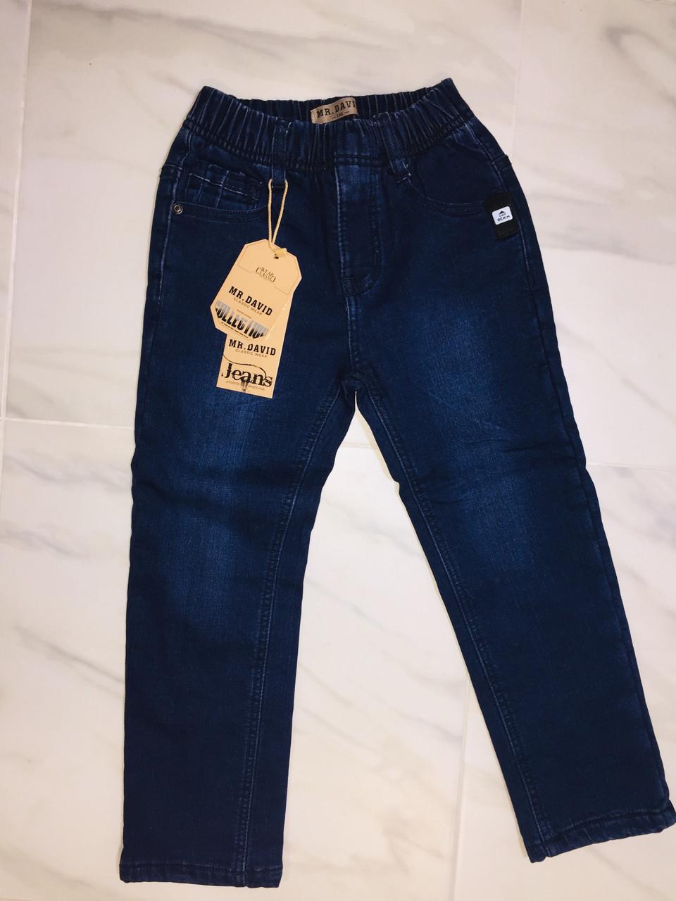 Утепленные джинсы на мальчика MR.DAVID, Венгрия
